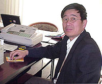 中国楽器漢方薬精力剤ダイエット中国刀剣、上海市場−中国商品専門店